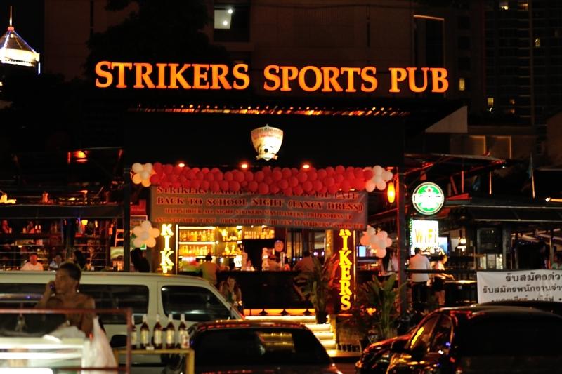 Strikers-School_0007